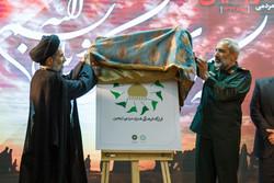 افتتاح قراراگاه فرهنگی اربعین