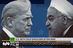 ایران و ترکیه به تحریمهای ترامپ دهن کجی کردند