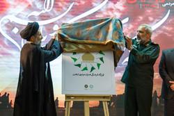 آغاز به کار قرارگاه فرهنگی مردمی اربعین حسینی