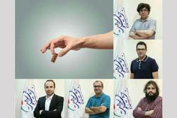 معرفی داوران بخش کوتاه و دانشجویی جشنواره فیلم «سلامت»
