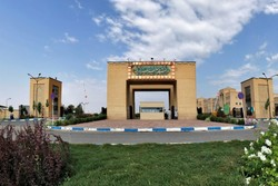 ایجاد کارشناسی تاریخ تمدن ملل اسلامی در دانشگاه حکیم سبزواری