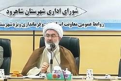 حجت الاسلام عباس امینی امام جمعه شاهرود - کراپشده