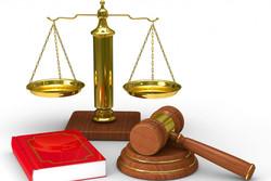 برنامه بر مدار قانون