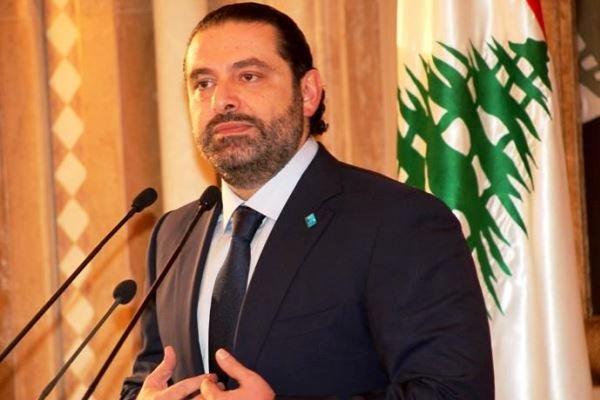 سعد حریری: به قطعنامه ۱۷۰۱ پایبندیم