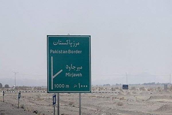Abducted Iranian border guard freed