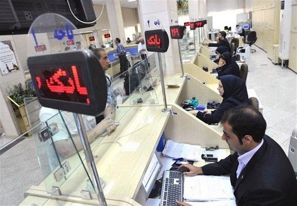 نامهنگاری اساتید اقتصاد درباره طرح بانکداری اسلامی