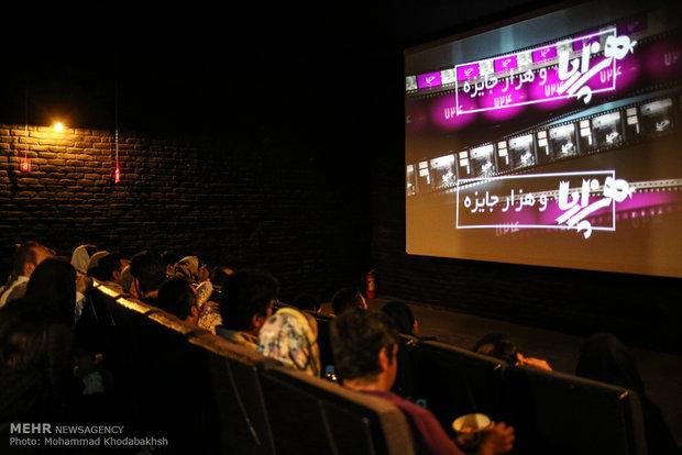 Modern cineplex 'Shahrak' in western Tehran