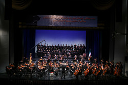 Tehran Orchestra performs 'Victory Symphony'