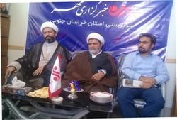 بازدید مدیر کل تبلیغات اسلامی از مهر