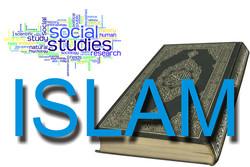 کنفرانس بینالمللی جامعه شناسی اسلام برگزار میشود