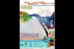 برگزاری کارگاه آموزشی هنر و شاهنامه فردوسی در خانه موزه انتظامی