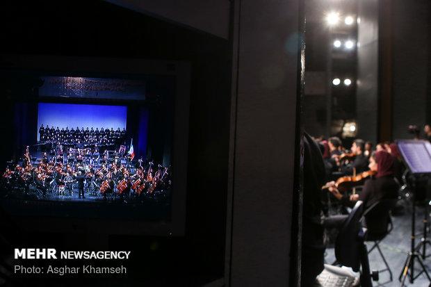 Tehran Symphony Orchestra performs 'Symphony of Piruzi'