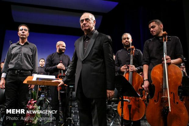 Tehran Symphony Orchestra performs 'Symphony of Piruzi'a