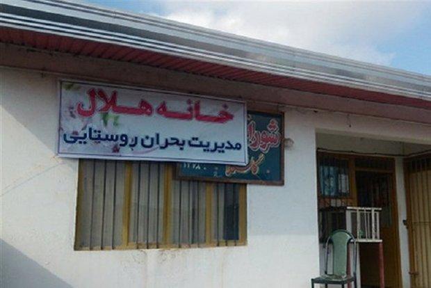 افتتاح ۲۰ خانه هلال روستایی در خراسان جنوبی
