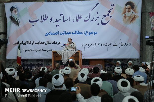 تجمع طلاب و اساتید حوزه علمیه قم در اعتراض به مشکلات اقتصادی کشور