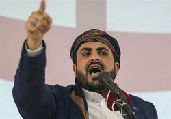 """ناطق """"أنصار الله"""" يعلق على اجتماع دول العدوان مع """"الموساد"""" في نيويورك"""