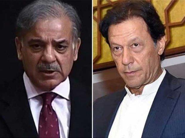 عمران خان اور شہباز شریف کے درمیان وزارت عظمی کے عہدے کے لئےمقابلہ
