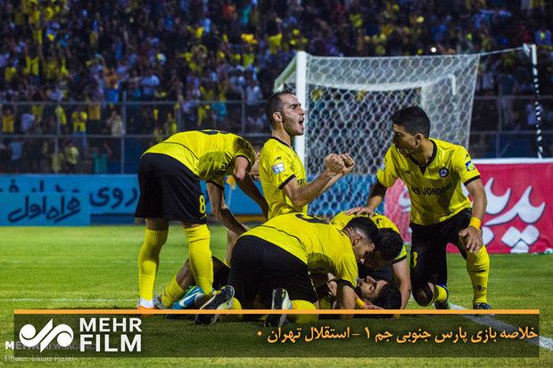 فلم/ پارس جنوبی جم اور استقلال تہران میں فٹبال مقابلہ