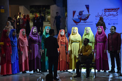 Closing ceremony of first festival of Iranian choirs