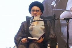 آیت الله سید محمد سعیدی