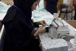 فروش تولیدات دانشگاه فنی و حرفه ای در اندونزی
