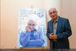Hushang Moradi Kermani wins IIDCYA nomination for Astrid Lindgren Award