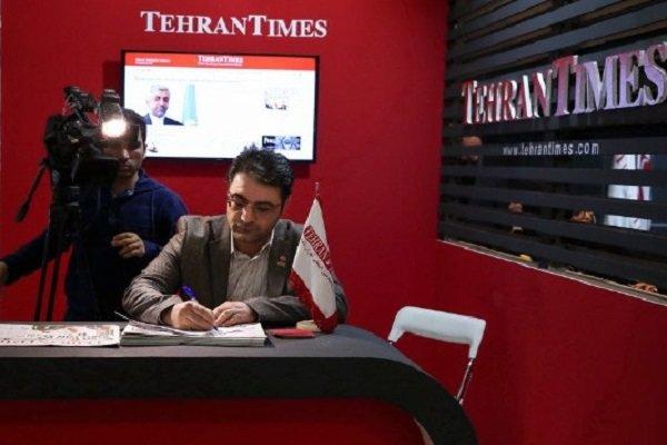 İran Trump'ı pişman edecek