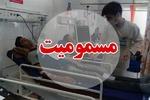 ۱۸ نفر در شیروان بر اثر مسمومیت با گاز راهی بیمارستان شدند