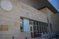 کنسولگری آمریکا در حیفا