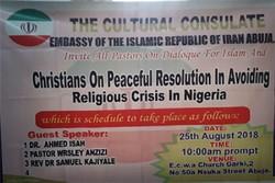 کنفرانس «گفتوگوهای اسلام و مسیحیت» در نیجریه برگزار میشود