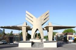 مراسم معارفه سرپرست جدید دانشگاه آزاد برگزار شد
