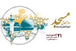 کارکردهای اصلی مساجد در جامعه باید مورد توجه قرار گیرند