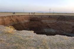 بازدید شورای تامین از فروچاله کبودرآهنگ
