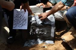 مراسم خاکسپاری عزت الله انتظامی