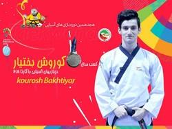 Kourosh Bakhtiar