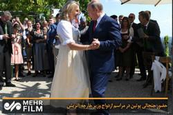 پوتین و وزیر خارجه اتریش