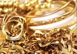 Çeyrek altın ve gram altın kaç lira? İşte altın fiyatlarında son durum