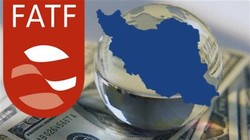 Iran chamber of commerce calls for joining FATF