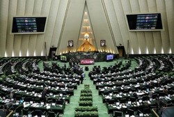 Parliament committee reviews Iran lawsuits against U.S.
