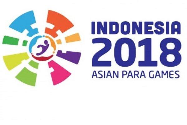 بازیهای پارا آسیایی 2018 جاکارتا