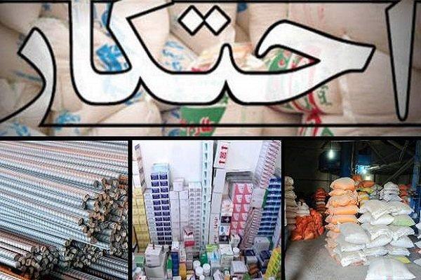 رصد انبارهای احتکاری کالاهای مشمول ارز دولتی