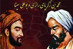نشست حکمت و طبابت در تمدن اسلامی ـ ایرانی برگزار میشود