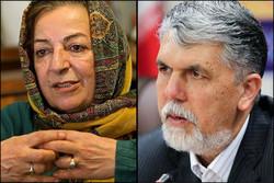 پیام وزیر ارشاد و مرضیه برومند به جشنواره عروسکی تهران مبارک
