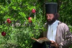«ماذون، شاعر قشقاییها» به شبکه مستند میآید