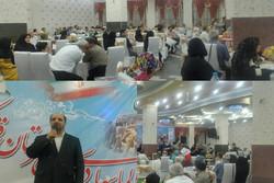 مراسم تجلیل از آزادگان قرچک برگزار شد