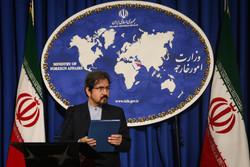 ایرانی وزارت خارجہ کا جزیرہ نما کریمیا کے حادثے پر ہمدردی کا اظہار