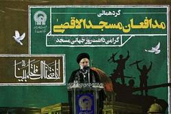 """اجتماع """"اليوم العالمي للمسجد"""" في طهران"""