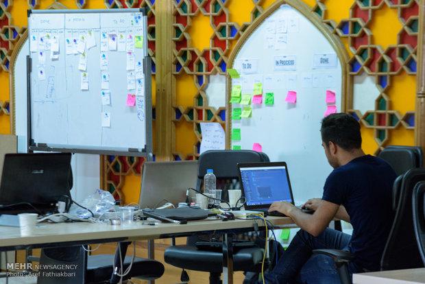تشکیل شعبه ویژه کسب و کارهای فضای مجازی در تامین اجتماعی