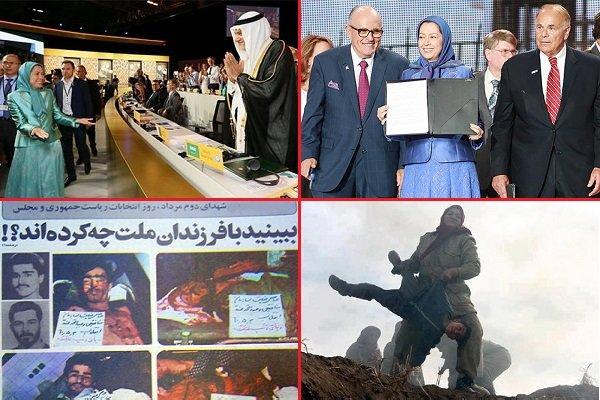 """زمرة """"مجاهدي خلق"""" تعلن مسؤوليتها عن اغتيال 17000 إيراني وتهدد باغتيال الجنرال قاسم سليماني"""