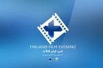 شب فنلاند